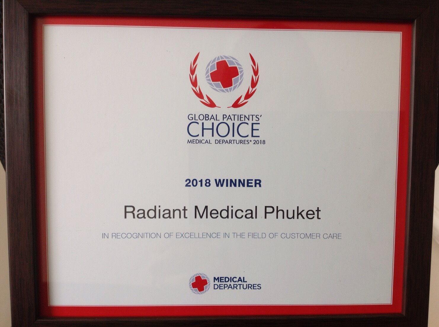 Medical Departures Award 2018
